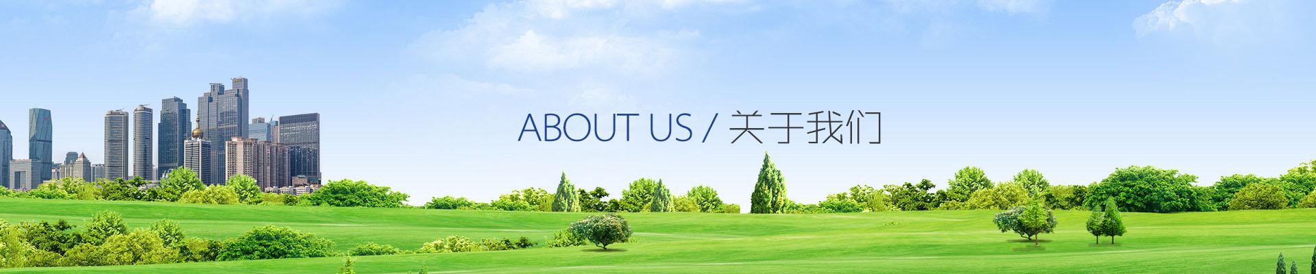 江苏中科睿赛环境工程有限公司